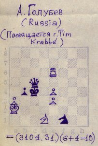 A hand-drawn chess diagram by Aleksander Golubev