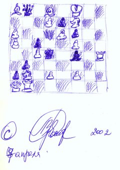 A hand-drawn chess diagram by Leonid Yarosh